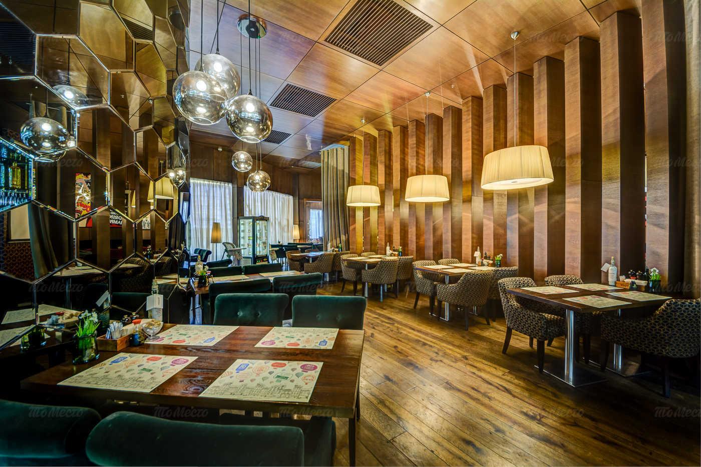 Ресторан Апрель cafe на улице Савушкиной