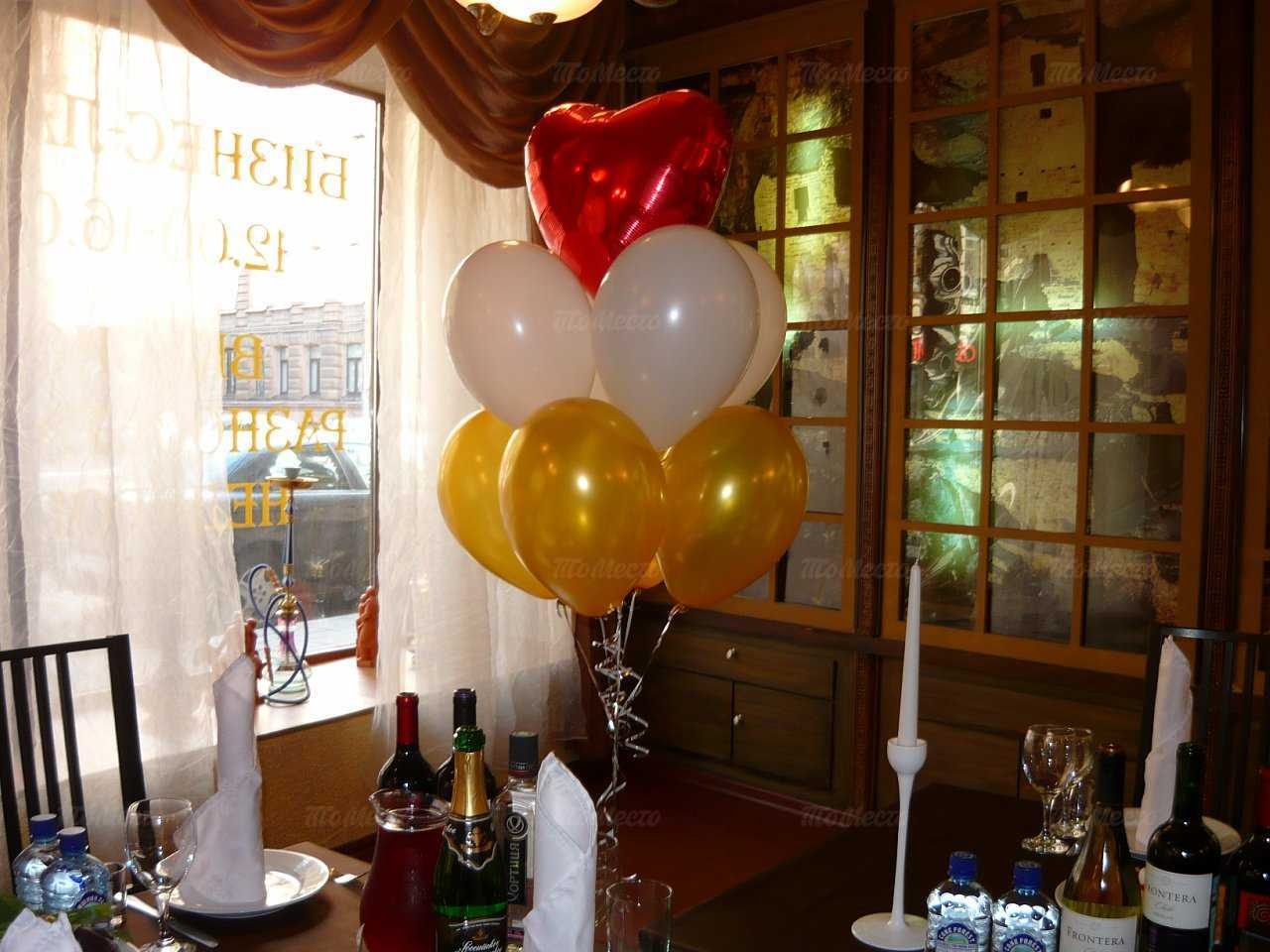 Меню ресторана Апшерон на улице Некрасова