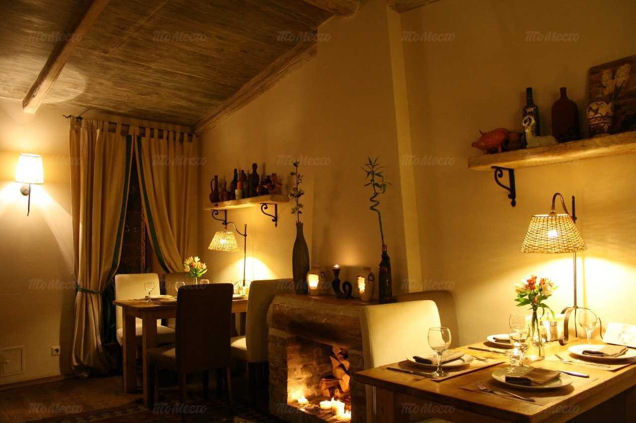 Меню кафе, ресторана Арагви на набережной реки Фонтанки