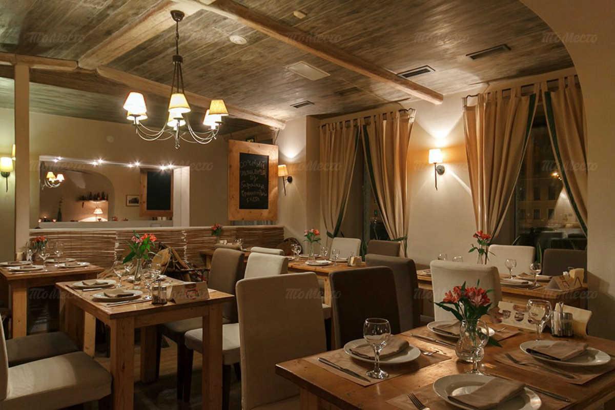 Ресторан Арагви на набережной реки Фонтанки