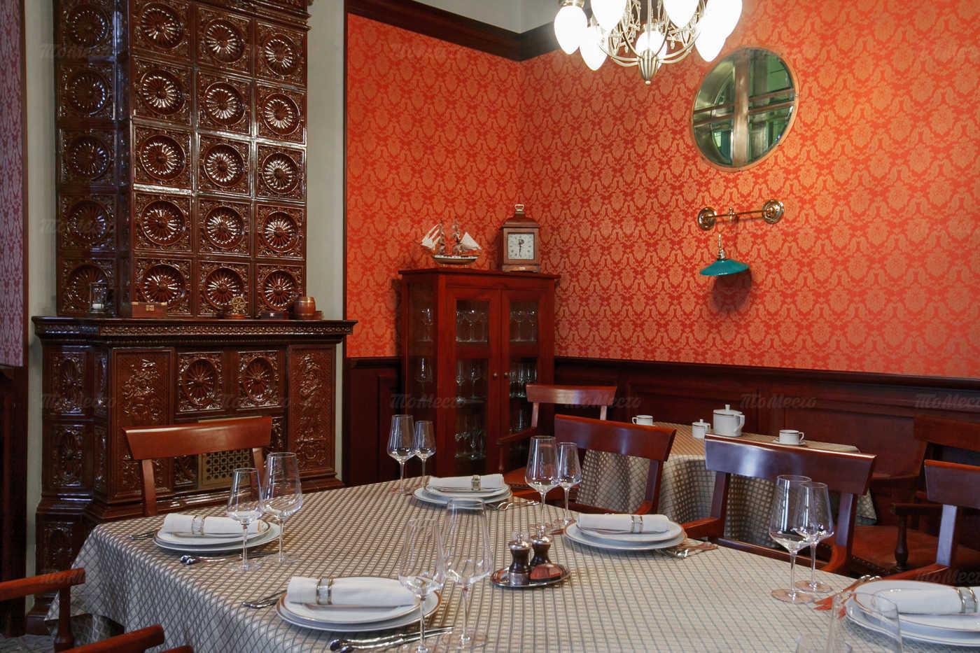 Ресторан Эмираты на проспекте Стачек фото 9