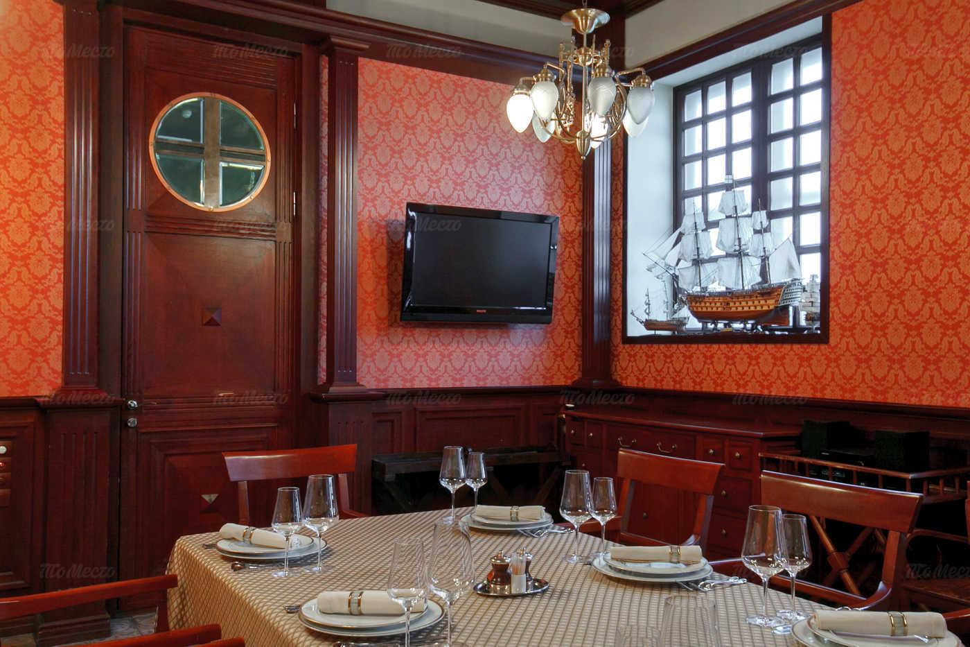 Ресторан Эмираты на проспекте Стачек фото 4