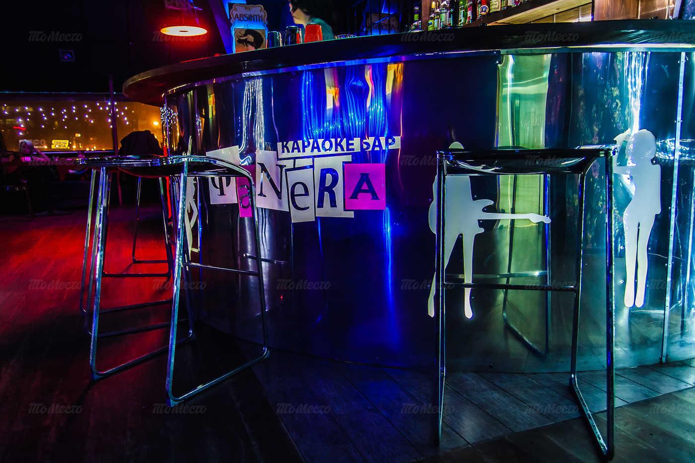 Караоке клуб Фанера на проспекте Испытателей фото 3