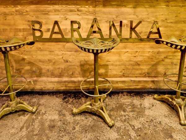 Баранка (Baranka)