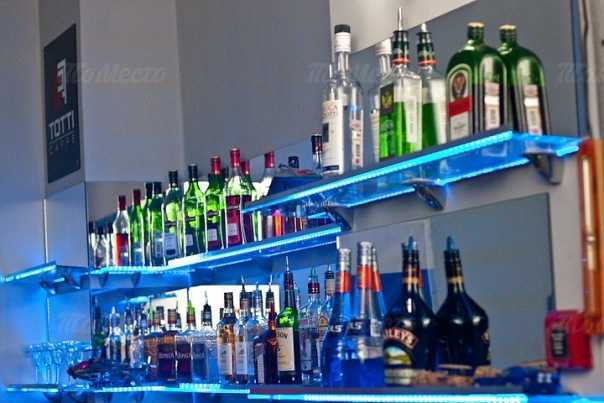 Меню бара, ресторана Авиабар (Aviabar) на улице Седовой