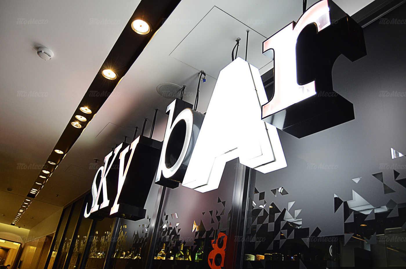 Бар Sky Bar (Скай бар) на Лермонтовском проспекте фото 8