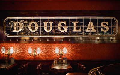 Банкетный зал бара Douglas на Финляндском проспекте фото 2