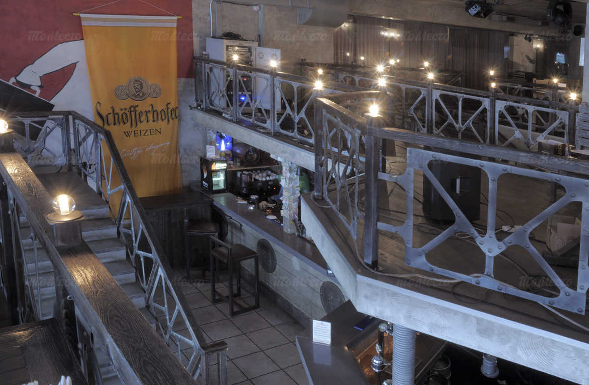 Меню пивного ресторана БИРРБУРГ (BIRRBURG) на проспекте Славы