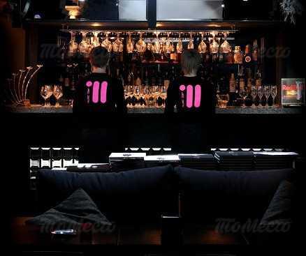 Меню бара, караоке клуба Music bar 11 (Мьюзик бар 11) на Малой Морской улице
