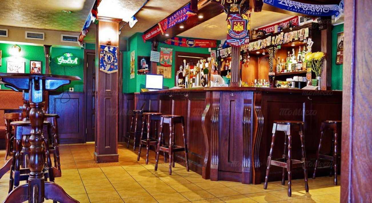 Меню бара, паба Old Dogs Irish Bar на Садовой улице