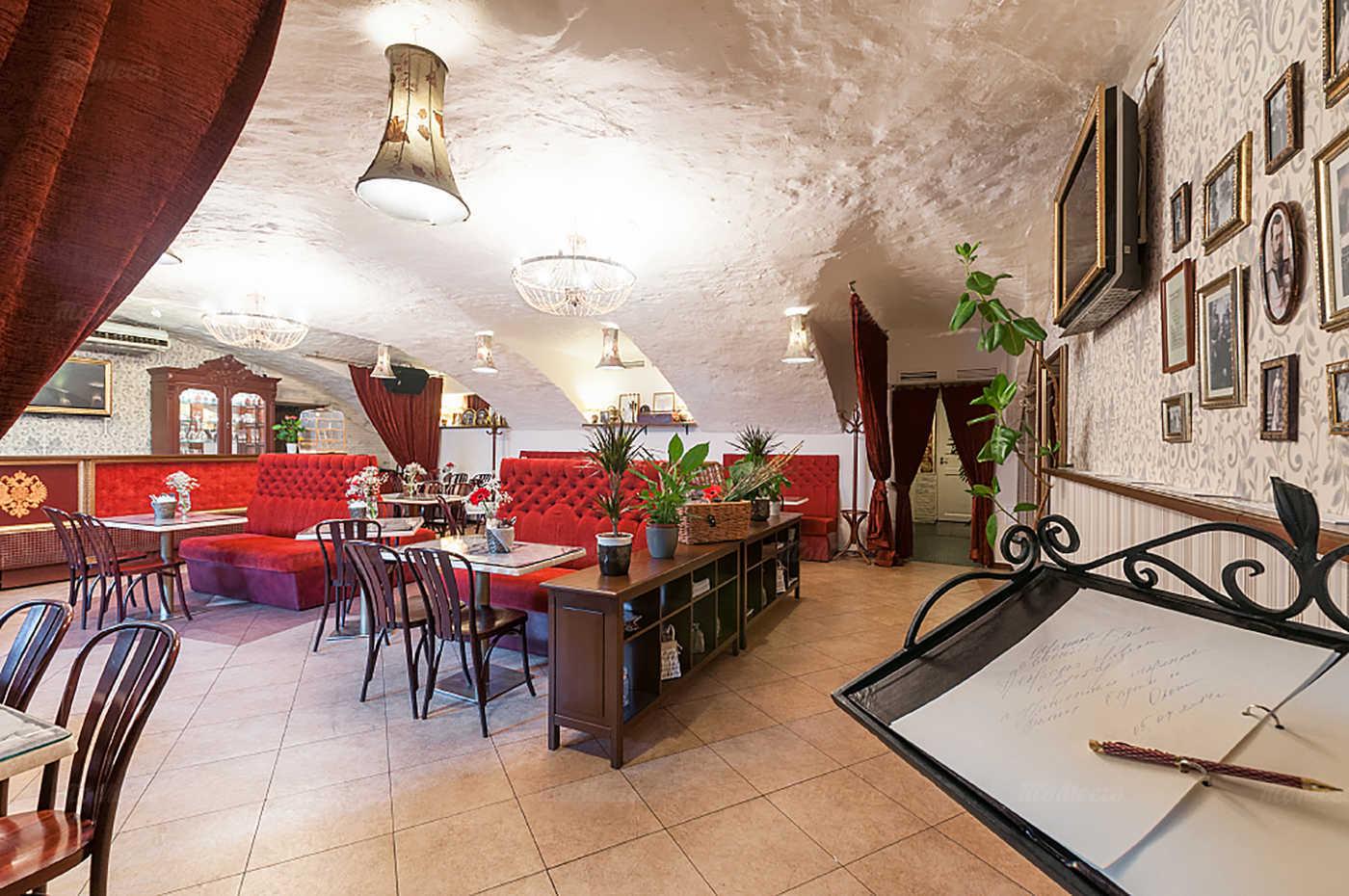 Меню кафе, ресторана Распутин на набережной реки Мойки