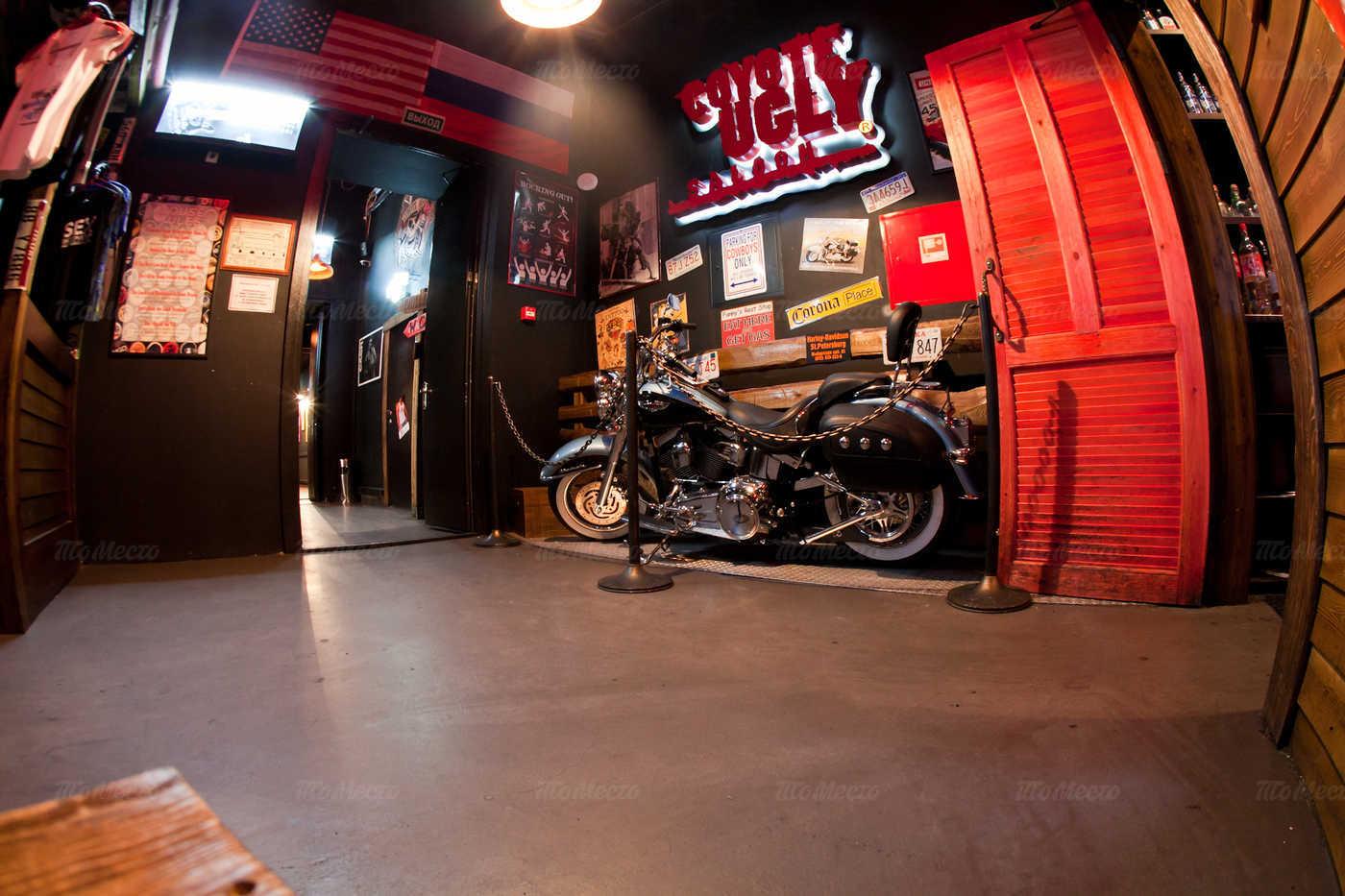 Меню бара, ночного клуба Гадкий Койот (Сoyote Ugly) на Литейном проспекте