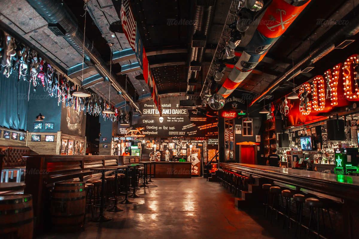 обходится отдых бар гадкий койот в санкт петербурге фото пригласить хочу