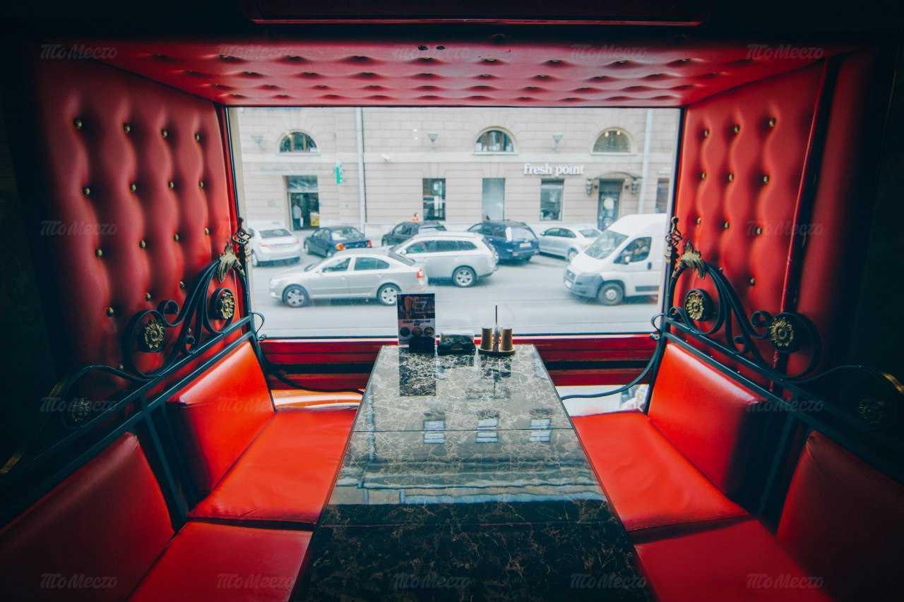 Меню кафе, ресторана Амазонки (GamA Group) на улице Чапаева