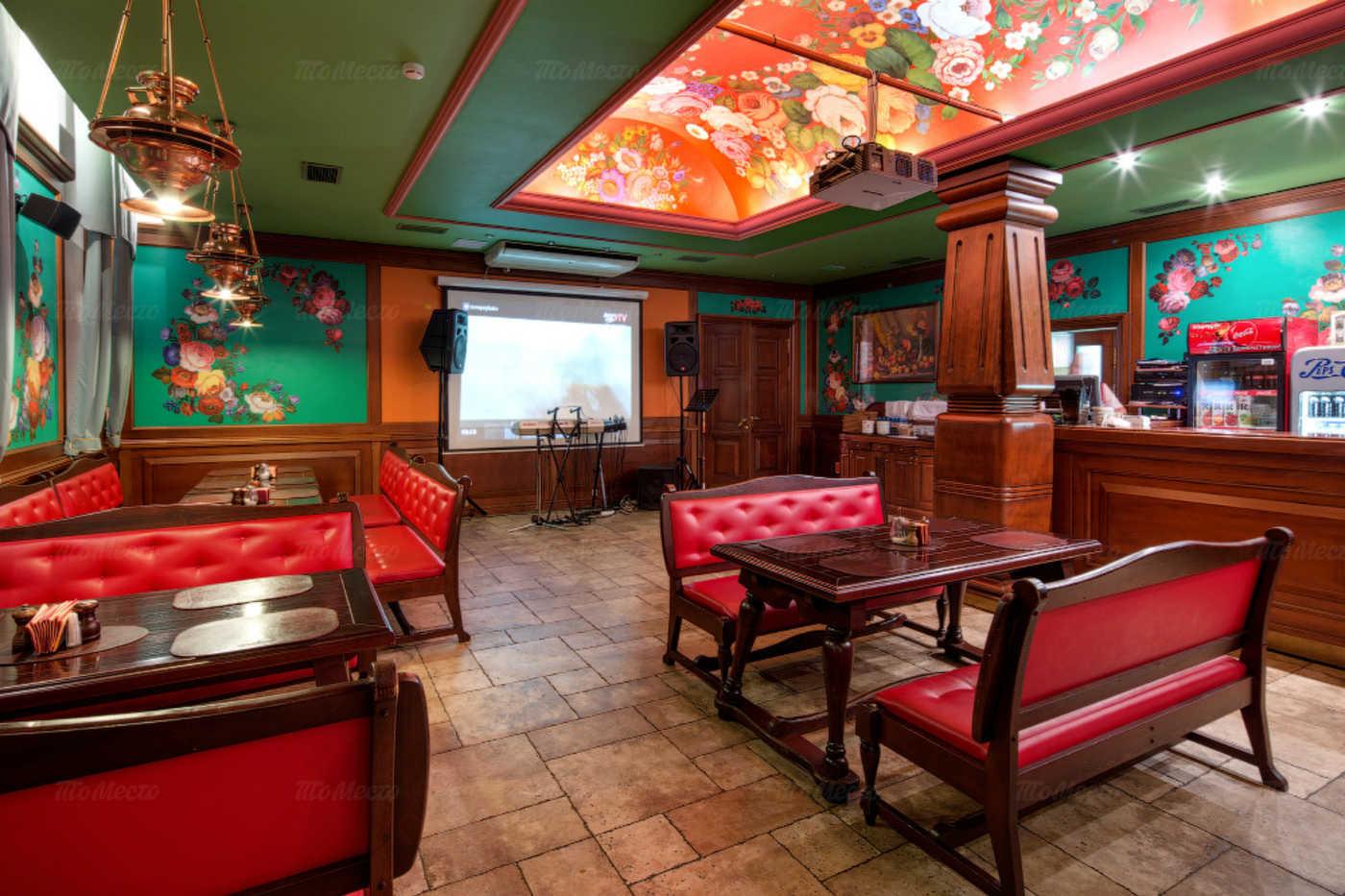Ресторан Красный кабачок на Санкт-Петербургском шоссе фото 4