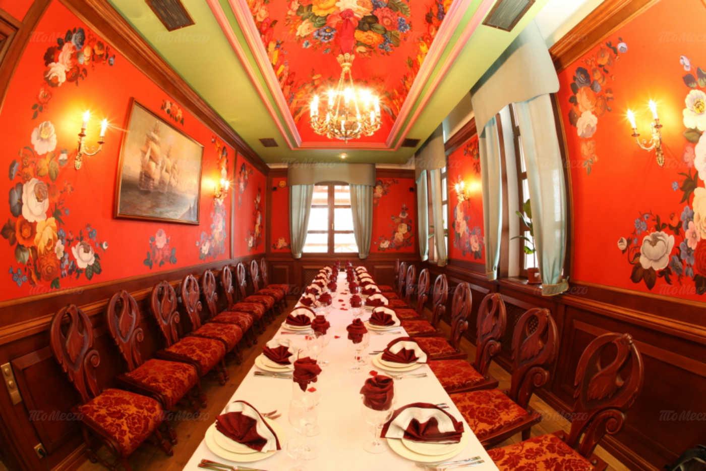 Ресторан Красный кабачок на Санкт-Петербургском шоссе фото 9