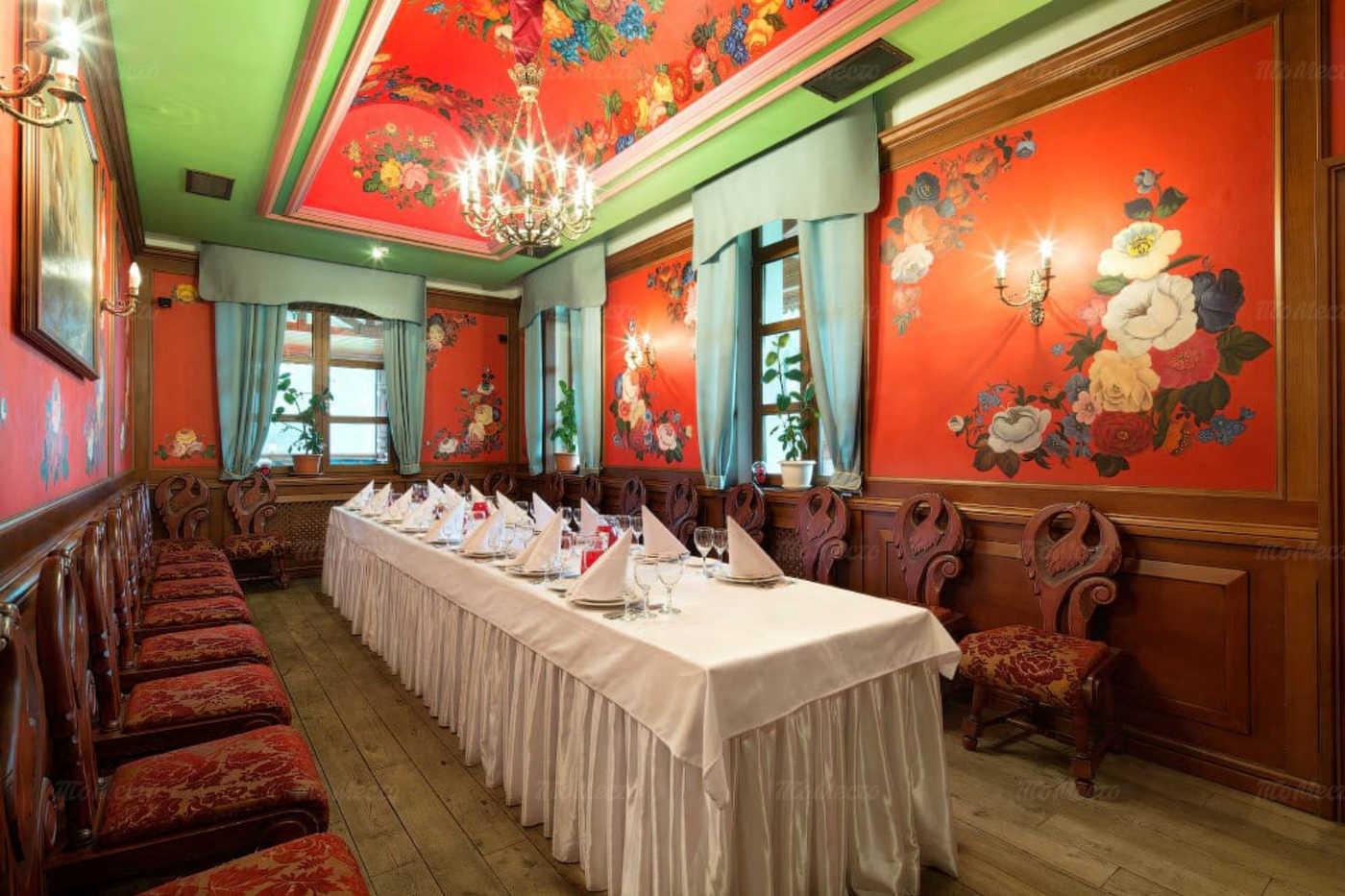 Ресторан Красный кабачок на Санкт-Петербургском шоссе фото 10