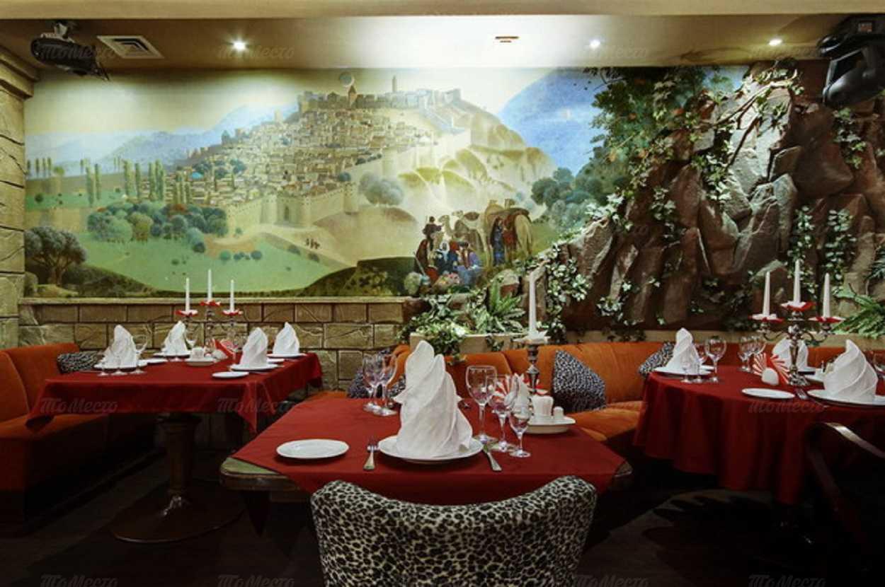 Меню ночного клуба, ресторана Леон на улице Бабушкиной