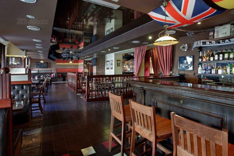 Меню паба Евро бар (Euro bar) на Лиговском проспекте
