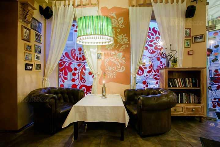 Меню бара, кафе Первое, второе и компот на улице Жуковского