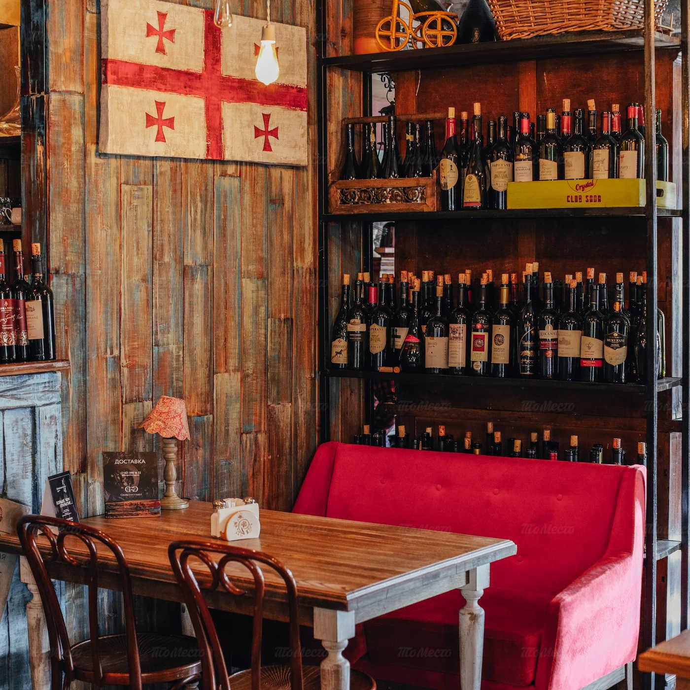 Ресторан Руставели на набережной реки Мойки фото 5
