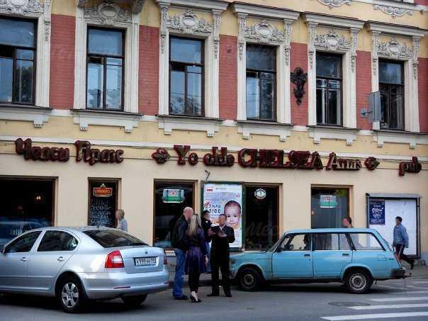 Паб Челси (Ye olde CHELSEA Arms) на проспекте Римского-Корсакова фото 2