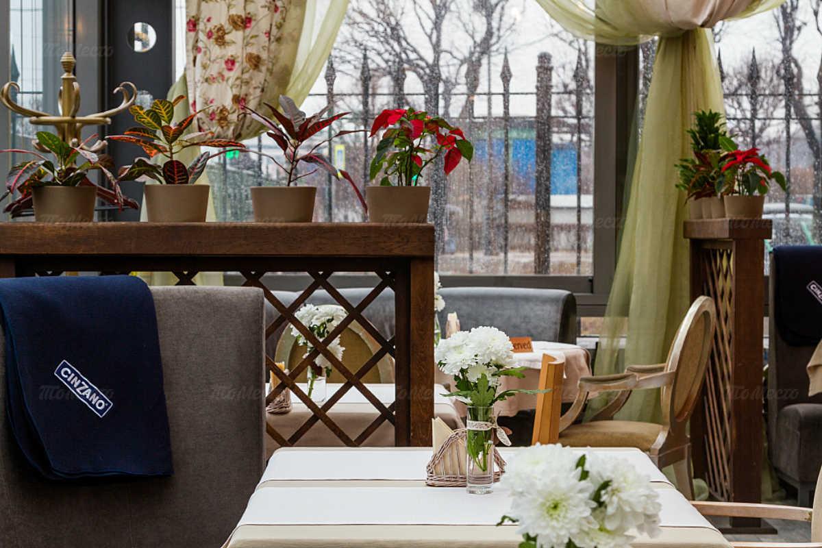 Ресторан Парк Джузеппе на набережной канала Грибоедова фото 26