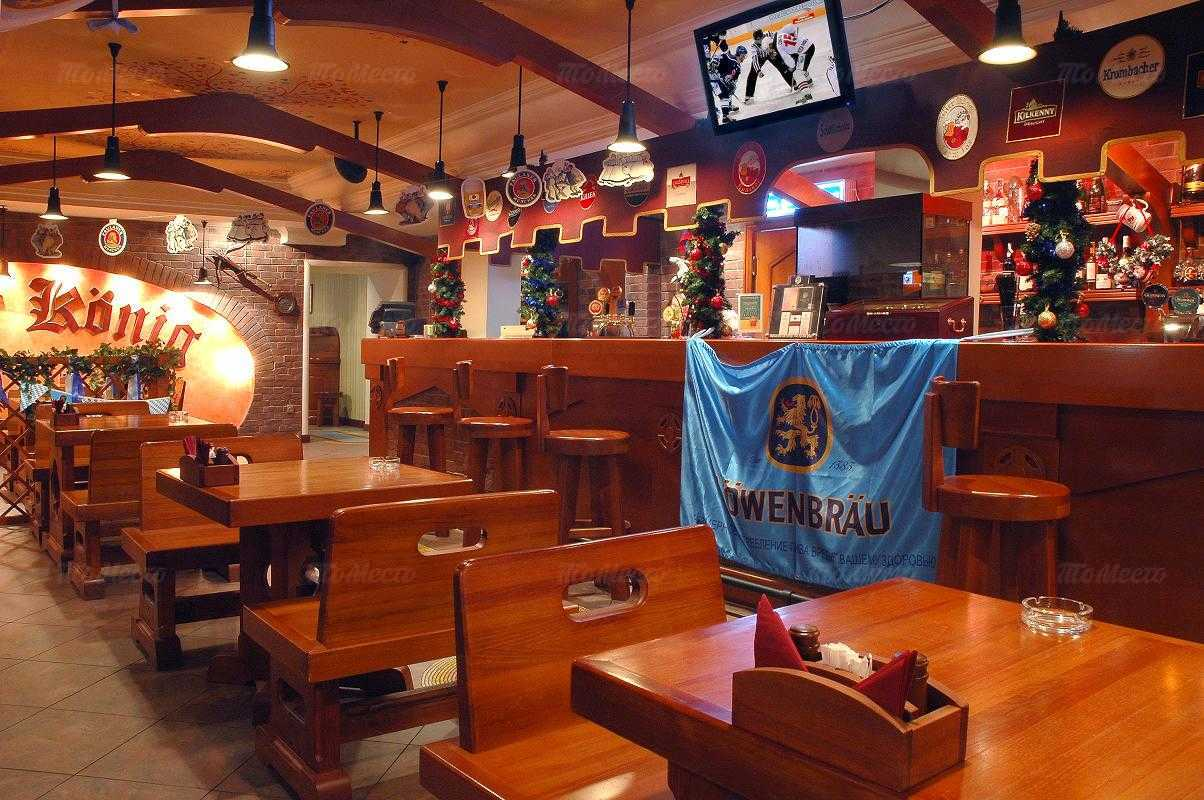 Пивной ресторан Bier konig (Бир Кениг) (Пивной король) на Гороховой улице фото 4