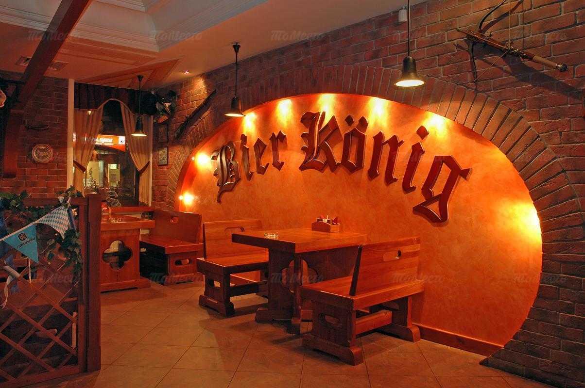 Пивной ресторан Bier konig (Бир Кениг) (Пивной король) на Гороховой улице