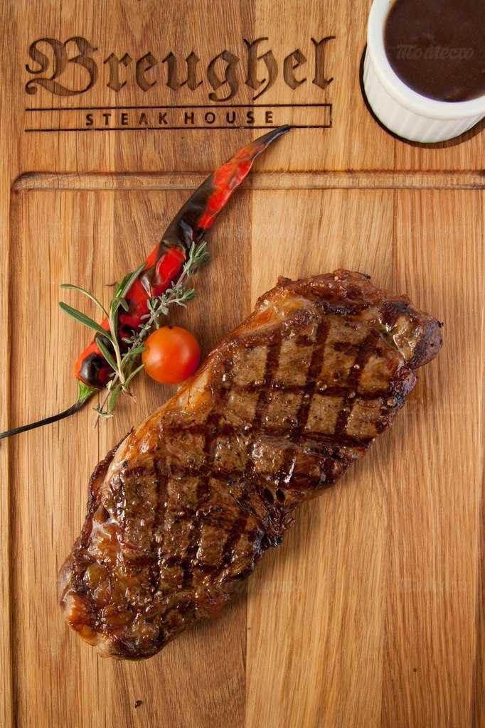 Меню пивного ресторана Стейк Хаус Брейгель (Breughel Steak House) на Варшавской улице