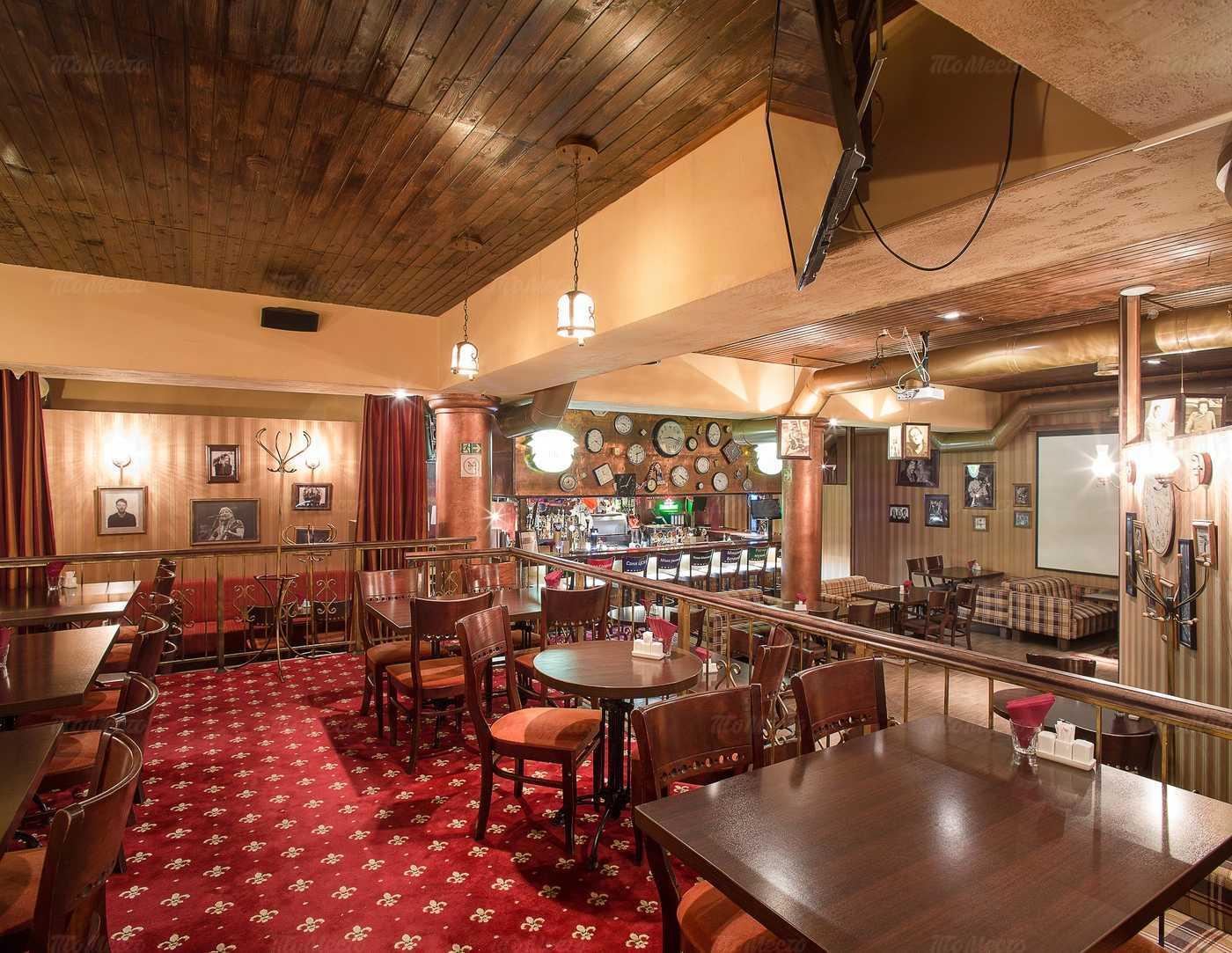 Меню паба, пивного ресторана, ресторана Мюнхель (Munhell) на проспекте Большевиков