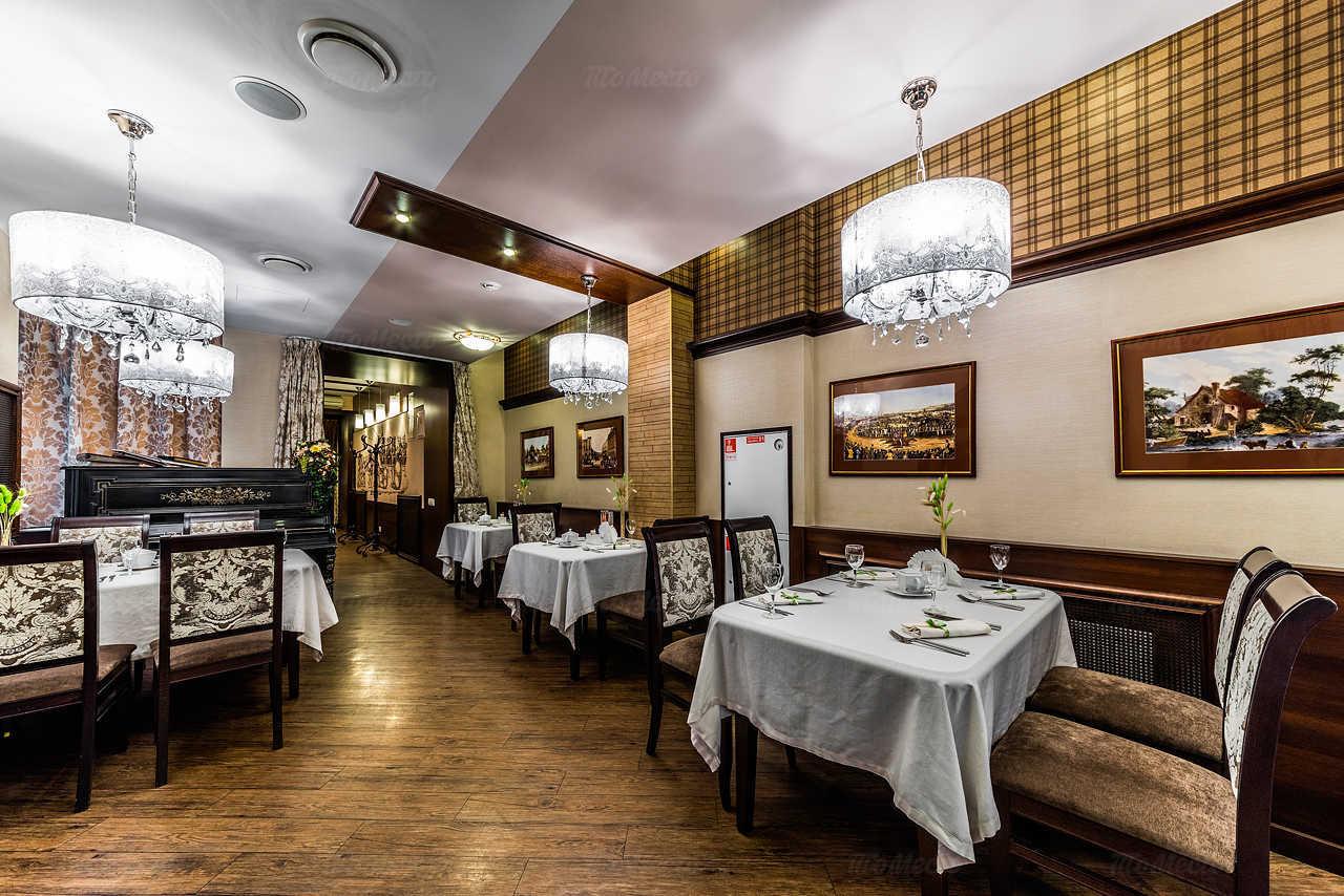 Ресторан Фаворит на Стремянной улице фото 7