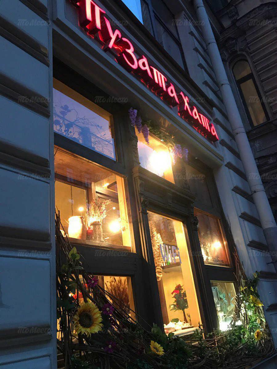 Ресторан Пузата Хата на улице Некрасова фото 9
