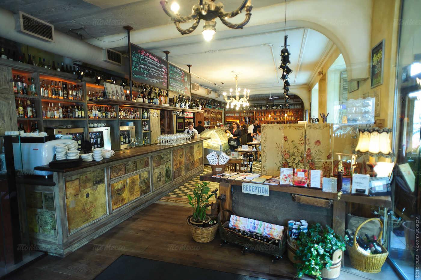 Меню кафе, ресторана Капулетти (Capuletti) на Малом проспекте П.С.