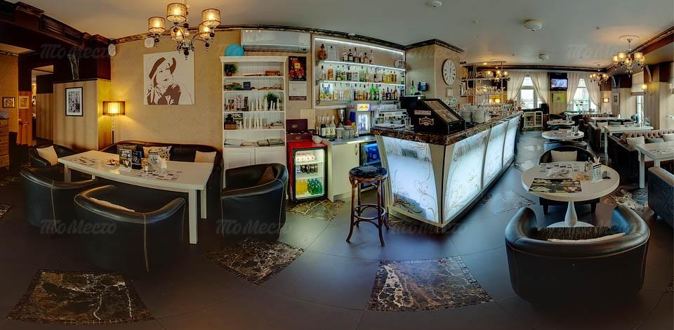 Меню ночного клуба, ресторана Веселый барин в набережной канале Грибоедовой