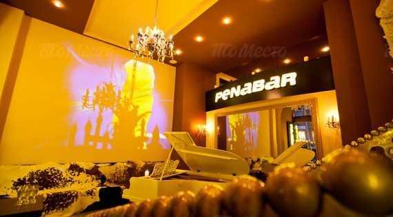 Меню бара, ночного клуба, ресторана Пенабар (Penabar) на Садовой улице