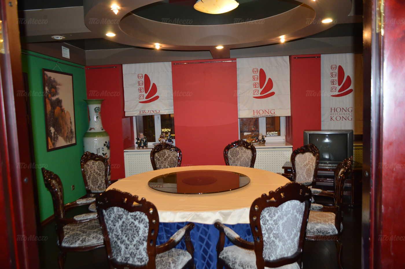 Меню ресторана Гонконг на Садовой улице