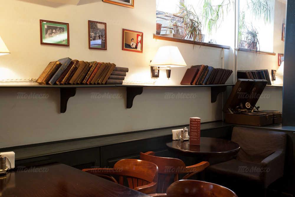 Меню бара, кафе Суарэ (Soiree) на улице Жуковского
