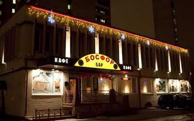Банкетный зал бара, кафе Босфор на проспекте Маршала Жукова