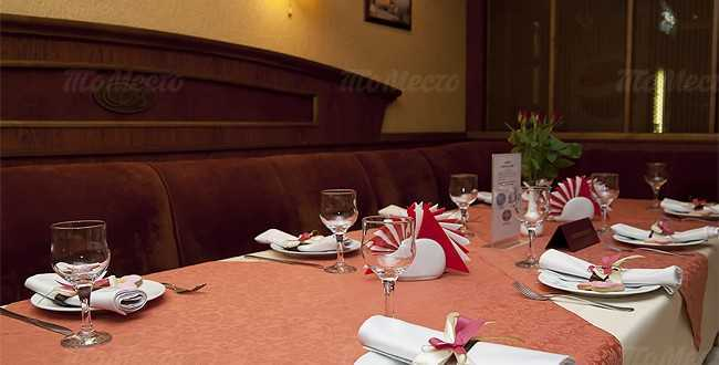 Меню бара, кафе Босфор на проспекте Маршала Жукова