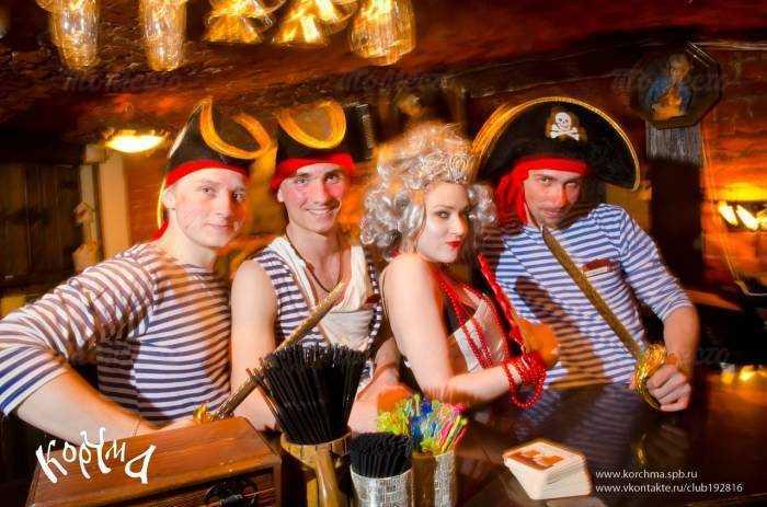 Меню ночного клуба, ресторана Корчма в набережной канале Грибоедовой