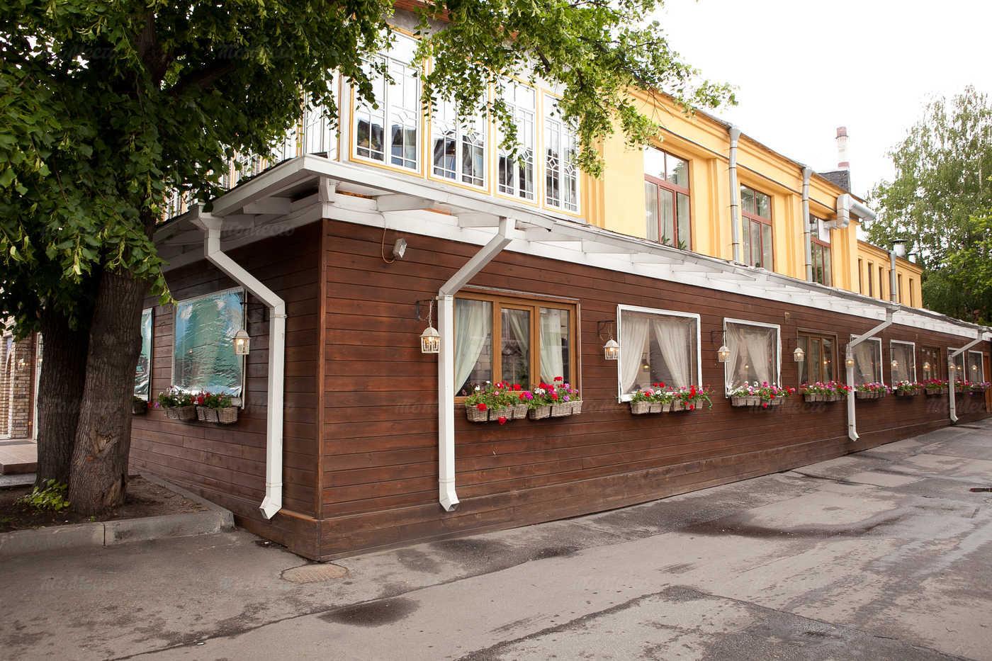 Ресторан Мамалыга (МамаlЫgа) на проспекте Энгельса фото 13