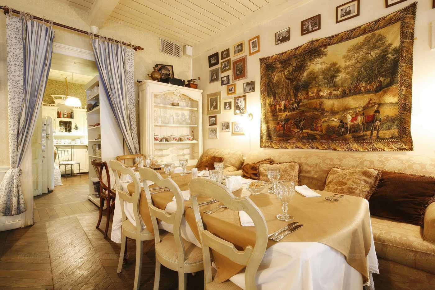 Меню ресторана МариВанна (МариVanna) на улице Ленина