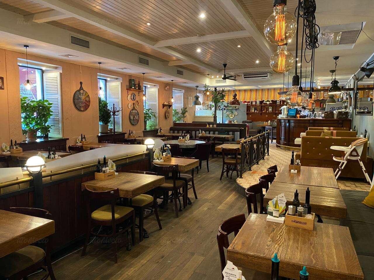 Ресторан Марчеллис (Marcellis) на улице Восстания