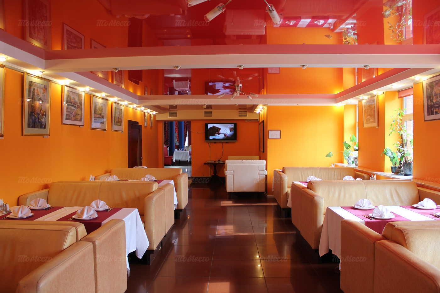 Меню ресторана Пекин на Разводной улице
