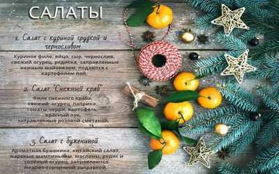 Банкетное меню ночного клуба Грибоедов на Воронежской улице фото 2