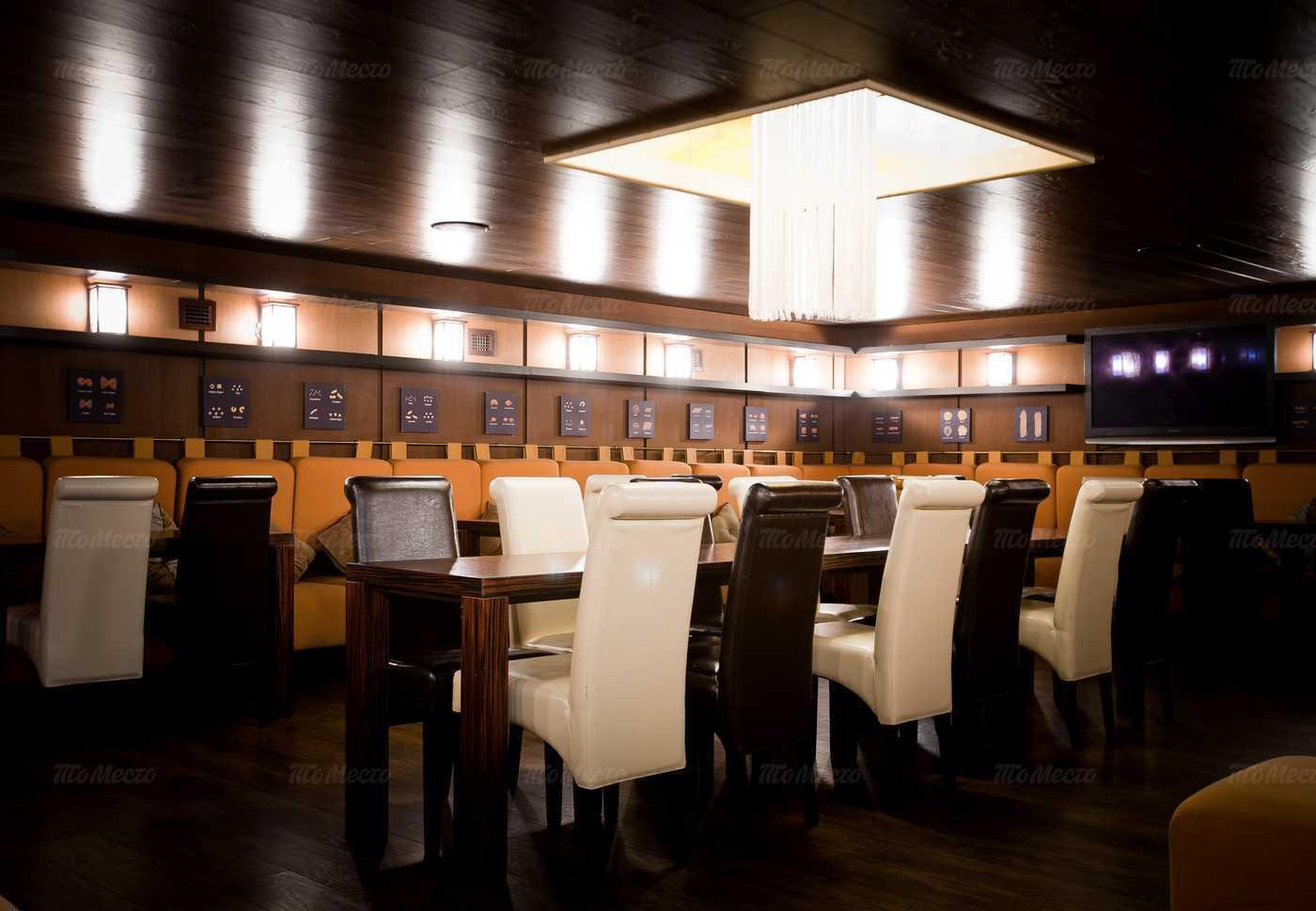 Меню ресторана Полента (Polenta) на Малом проспекте П.С.