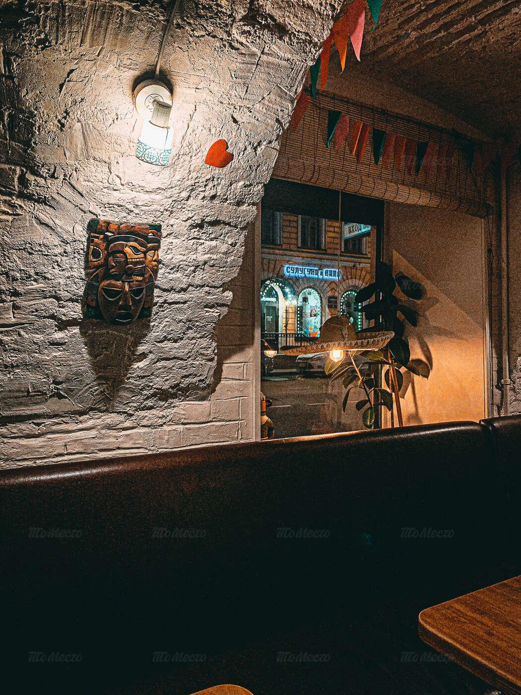 Ресторан Кончита Бонита (Conchita Bonita) на Гороховой улице фото 4
