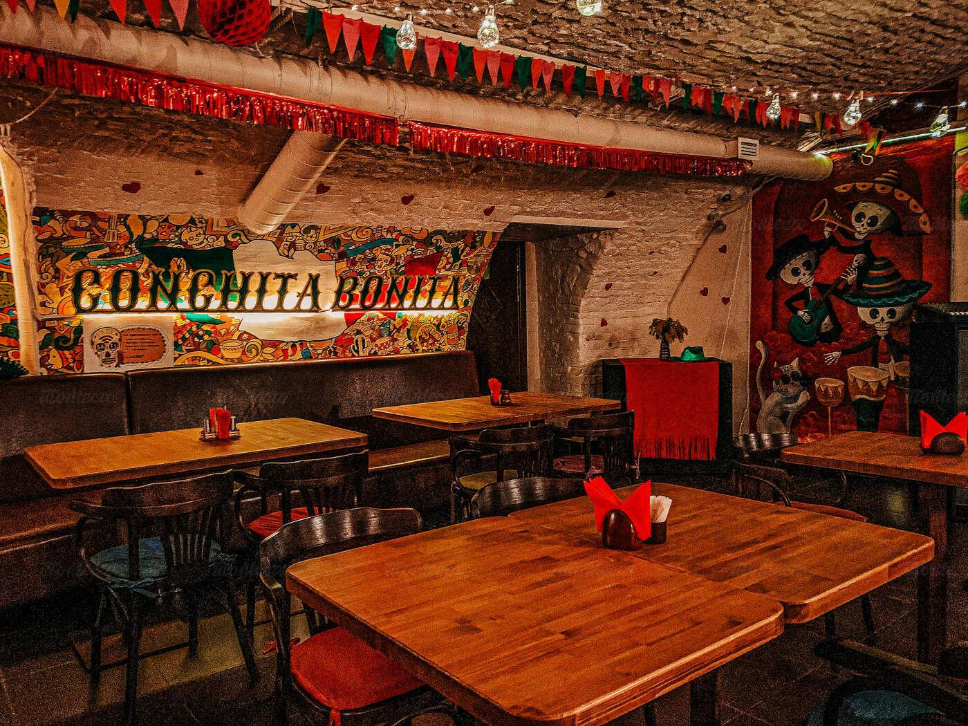 Ресторан Кончита Бонита (Conchita Bonita) на Гороховой улице