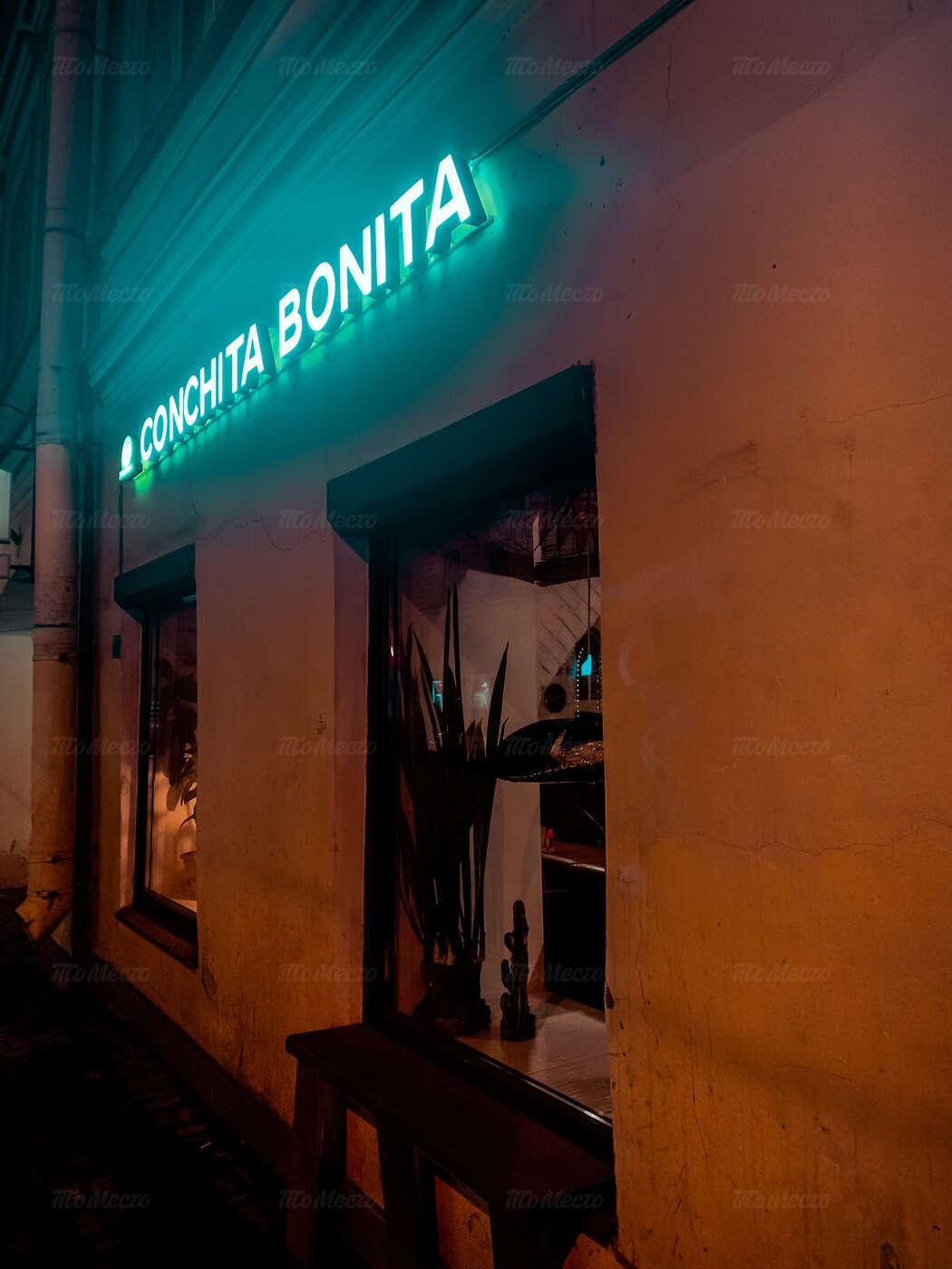 Ресторан Кончита Бонита (Conchita Bonita) на Гороховой улице фото 7